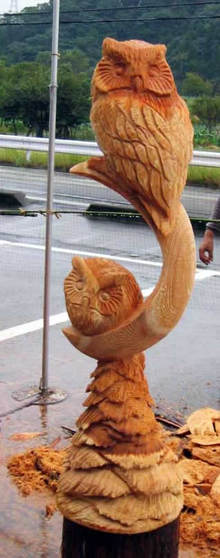 Naitoufukurou
