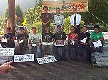 Yamagata2011